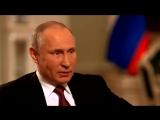 Путин: В Сирии гражданин, имеющий непосредственное отношение к тому, что там происходит.