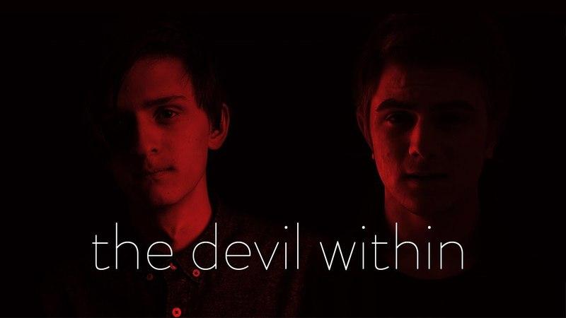 The devil within | рэнделлгон