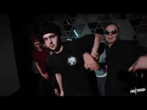 Ego Ira Ronin Incredeble Miha Kriss Freestyle