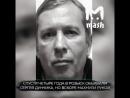 В Москве случайно задержали члена ОПГ из 90-х