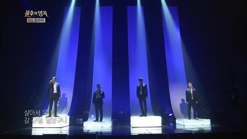 Im Taekyung - I Cant Say Goodbye _ 임태경 - 불인별곡 [Immortal Songs 2]