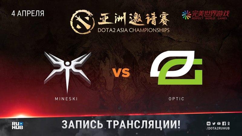 Mineski vs OpTic, DAC 2018, game 2 [Maelstorm, NS]