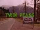 Twin peaks твин пикс