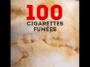 Ваши легкие после 500 выкуренных сигарет