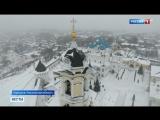 Вести-Москва  •  Серпухов может пополнить список городов Золотого кольца России