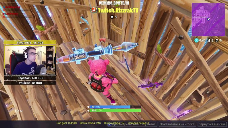 ForZe RizzrakTV - Victory Royale on DUO tournament (archangel_hs casting) / solid highground keep