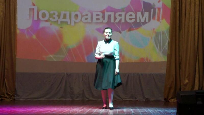 Костюченко Полина