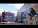 Попади на ТНТ - Новочеркасск
