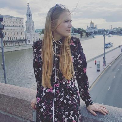 Полина Костюкович