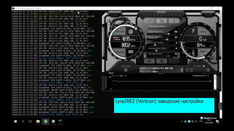 Майнинг на видеокарте PALIT GTX 1060 DUAL 3Gb [NE51060015F9-1061D]