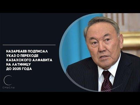 Арнольд Красницкий: Казахстан проводит откровенно недружественную политику в отношении России