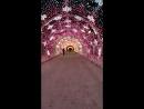 Путешествие по световому туннелю