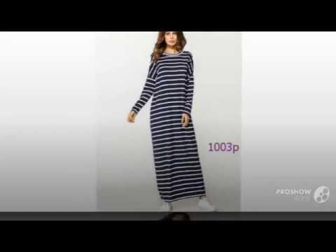 Одежда с AliExpress - Длинное Платье в полоску