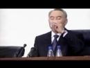 ДЕМОКРАТИЧЕСКИЙ ВЫБОР КАЗАХСТАНА В 2001 ГОДУ