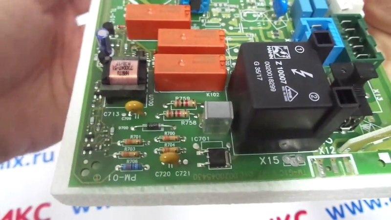 Плата управления VAILLANT atmo turboTEC 0020092371