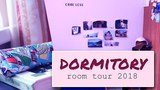 college dorm tour 2018: моя комната в общежитии ниу вшэ