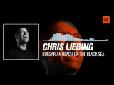 Chris Liebing - Bulgarian beach on the Black Sea (Sunny Beach, AM-FM Radio Podcast 132) 18-09-2017 #Music #Periscope #Techno