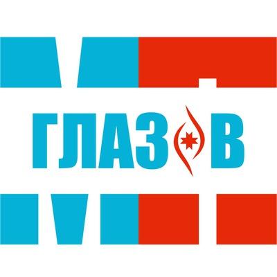 Глазов медиа знакомства сайт для знакомства в славянске
