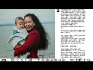 郭文贵2018年1月4号- 谈习主席李克强两个领导人的女儿进入北大的背后故事 - youtube