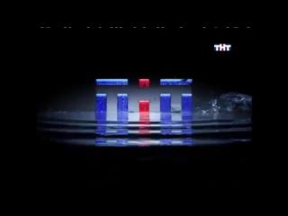 (staroetv.su) Заставки (ТНТ, 2004-2006)