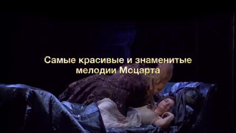 ROH опера: ВОЛШЕБНАЯ ФЛЕЙТА / сезон 2017-18