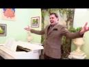 Великолепный и невероятный Понасенков поет