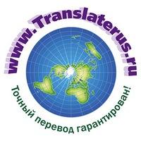 translaterus