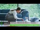Новый робот собака Sony Aibo (