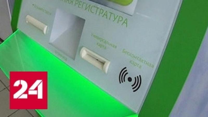 Гознак начал выпуск электронных полисов ОМС с российскими чипами