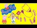 Doctors Peppa Pig Toy - 3S