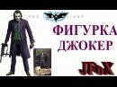 Фигурка Джокера/NECA Dark Knight Joker Figure Review