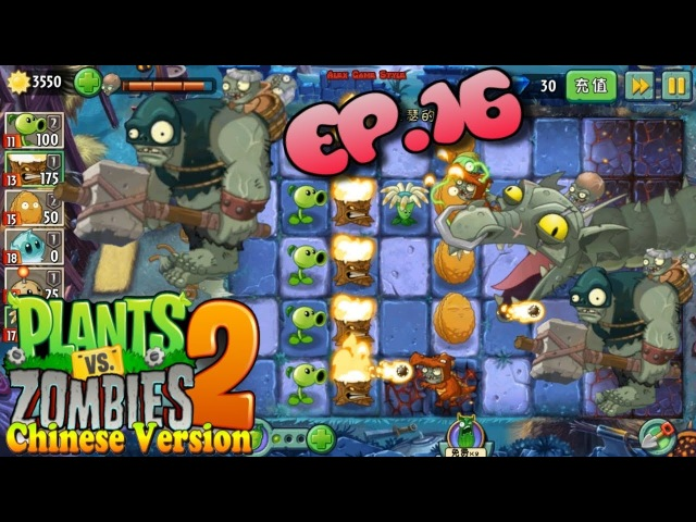Plants vs. Zombies 2 (Chinese version) || Endless Challenge Dark Ages Streak 1-5 ZomBoss (Ep.16)