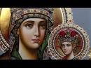 Икона Богородица Споручница Грешных Сумская Икона Иконопись Иконописная Мастерская