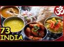 Индийская УЛИЧНАЯ ЕДА Индийская КУХНЯ Что поесть ИНДИЯ 73