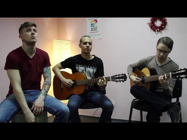 Tres Nombres - отрывок репетиции
