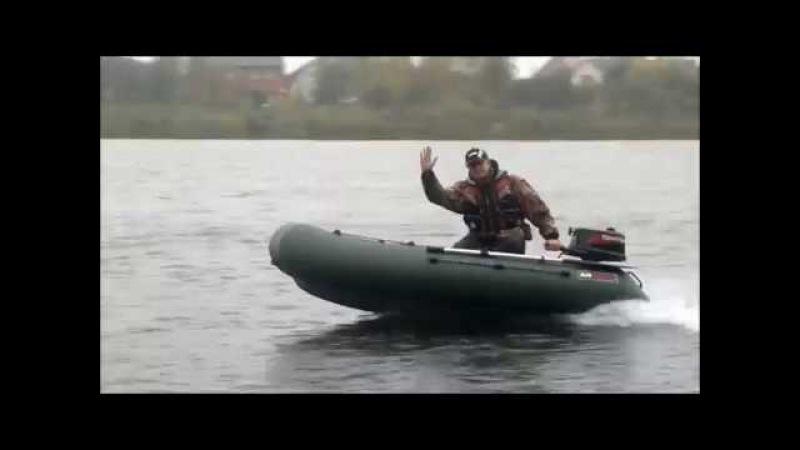 Лодка НДНД AirLayer 290 НК НДНД Спринтер под Tohatsu 5.airlayer-boat.ru