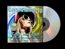 CASANDRA - Take me away ( BIRIZDO 80's Italo Radio Mix ) [ Re - cut HQ beat mix 2017 ] Duply