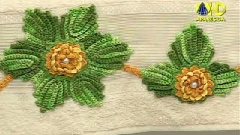 Vida com Arte   Toalha de Banho com Folhas e Flores em Crochê - 21 de Março de 2015