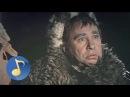 Только сердцу не прикажешь - песня из фильма «Чародеи», 1982 | Фильмы. Золотая коллекция