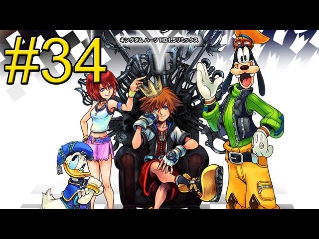 Kingdom Hearts 1 - Hollow Bastion - 2