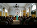М.А.Минков Гитара из вок. цикла Плач гитары исп. Евгения Шарыгина, партия ф-но Тамила Шайкевич
