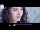 Ледяная Фантазия ОСТ Ice Fantasy OST Love Will Restore -- William Feng (рус.суб.) [cap_Hook]