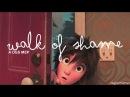 DGS • Walk of Shame