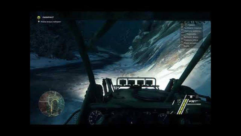 снайпер гоуст варриор 3 простите за такой конец игра вылетела