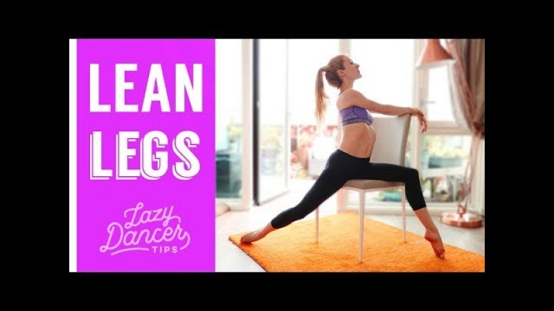 Strong and LEAN Ballerina LEGS | Sitting Workout