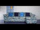 Модульный диван «Дьюкс» / PUSHE