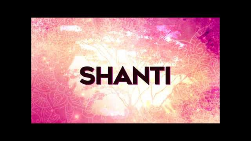 Шанти Мантра ом Шанти ом пение ¦ мантры для положительной энергии ¦ Бхакти песня...