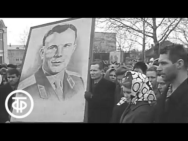 Похороны Юрия Гагарина. Сюжет без звука | Программа Новости, эфир 31.03.1968 г.