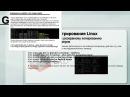 Современный подход к резервному копированию контейнеров Linux серверов
