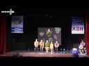 КВН Индаутки - Фестиваль Барнаульской Лиги КВН 16 февраля 2018 - Курага TV